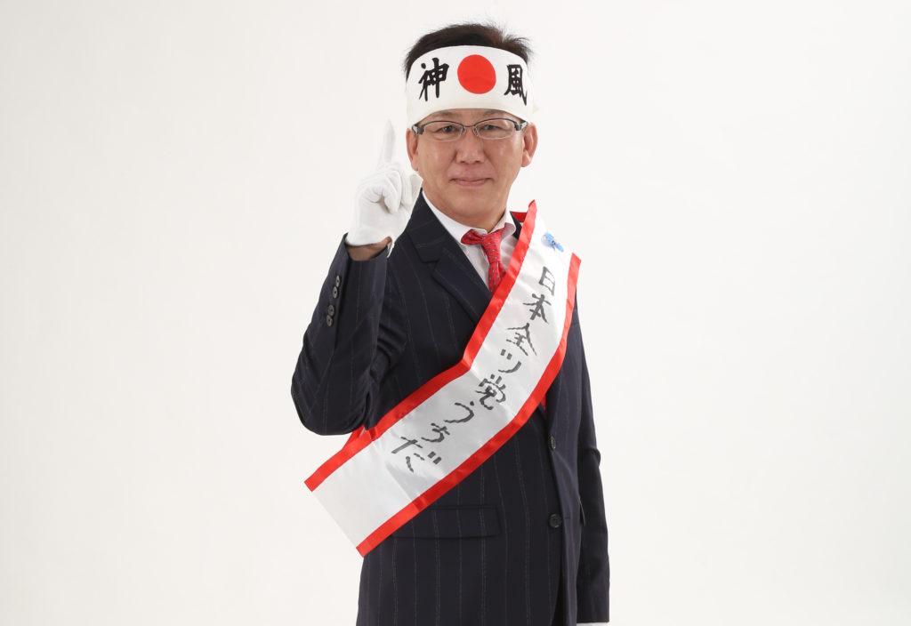 内田(★×6)
