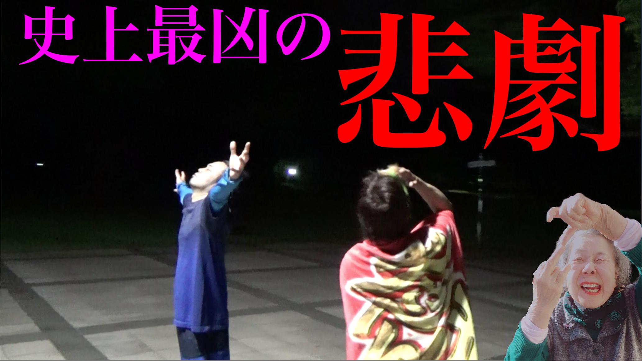 【過去最大級】東京で元フィギュアスケーターとDQNが大事故を起こす【言葉にならない】