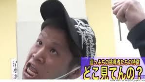 怒涛の11日間 公開処刑編