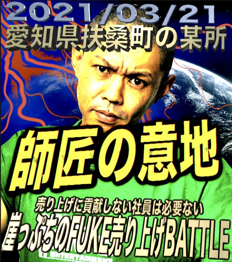 早川広人のブログ Vol.8