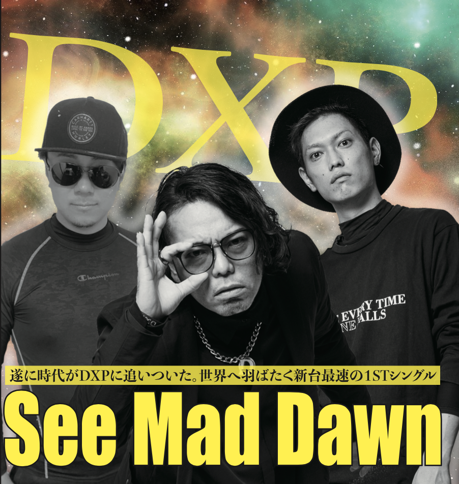 DXP 1st Single【See Mad Dawn】